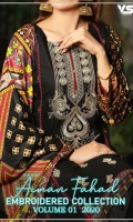 aiman-fahad-embroidered-lawn-volume-i-2020-1