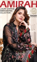 amirah-luxury-chiffon-embroidered-2021-1