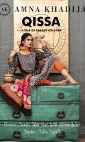amna-khadija-qissa-a-tale-of-unique-colours-2021-1
