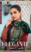 amna-sohail-elegante-gold-pearl-print-2020-1
