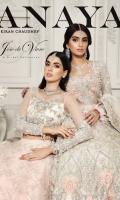 anaya-bridal-2020-1