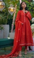 ansab-jahangir-ramadan-edit-2021-17