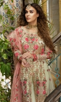 asifa-nabeel-zah-e-naseeb-festive-2020-4