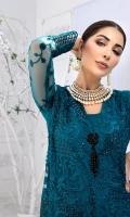 azure-eid-edition-2020-10