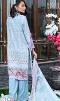 bashir-ahmed-lawn-2020-11