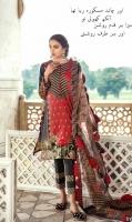 cross-stitch-sheesh-mahal-luxury-lawn-2020-9