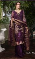 elaf-ornamental-luxury-chiffon-2021-16
