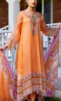 five-star-classic-lawn-volume-iv-2019-49