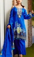 five-star-classic-lawn-volume-iv-2019-9