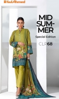 gul-ahmed-mid-summer-special-edition-2020-24
