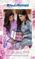 gulahmed-mothers-lawn-2019-1