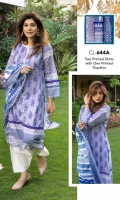 gulahmed-mothers-lawn-2019-6