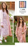 gulahmed-mothers-lawn-2019-9