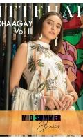 ittehad-dhaagay-volume-ii-2019-1