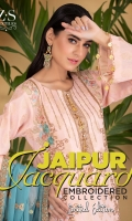 jaipur-jacquard-embroidered-limited-edition-2021-1