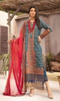 johra-namaeesh-embroidered-banarsi-lawn-2021-9