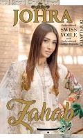 johra-zahab-volume-ii-2020-1