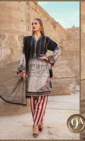 mariab-luxe-lawn-2020-59