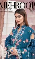 shaista-mehroob-modail-2019-1