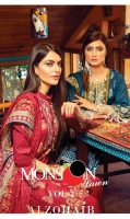 monsoon-lawn-volume-iii-2019-2