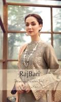 rajbari-premium-winter-volume-ii-2019-1