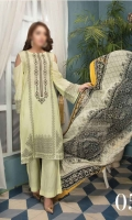sanam-saeed-embroidered-digital-printed-lawn-2019-3