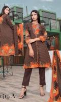 rashid-gloria-khaddar-volume-ii-2019-5