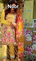 lawn-replica-collection-2017-8