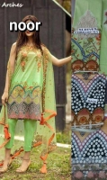 lawn-replica-collection-2017-9