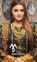 riaz-arts-mahee-volume-9-2020-1