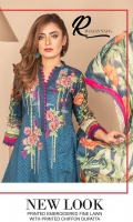 ruqayyah-embroidered-lawn-2019-14