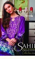sahil-mid-summer-volume-ii-2020-1