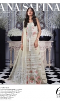 sana-safinaz-luxury-eid-2019-12