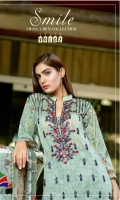 smile-swiss-lawn-volume-ii-2019-13
