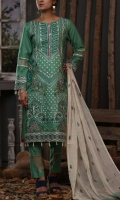 sophia-emaan-embroidered-volume-i-2020-11