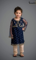 rangeen-eid-kids-vol1-2019-16