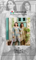 three-star-volume-vi-by-al-dawood-textile-2019-28