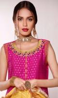 zainab-chottani-intimate-wedding-wear-2021-12