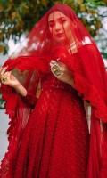 zainab-salman-eid-pret-2020-14