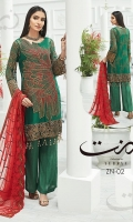 zebtan-luxury-zeenat-2020-5