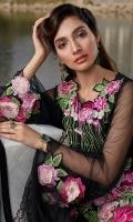 asifa-nabeel-luxury-lawn-ss-2020-21