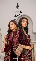 azal-amirah-luxury-velvet-2020-1