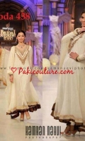 eid-dress-with-speical-offer-41