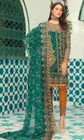 emaan-adeel-luxury-chiffon-volume-xiii-2020-15