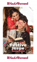 gul-ahmed-festive-issue-limited-edition-2021-119
