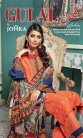 johra-gulaal-print-soft-chikankaari-linen-2020-1