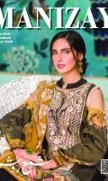 manizay-shama-e-roshan-masoori-lawn-2021-1