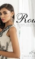 saira-rizwan-rough-2019-1