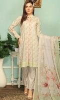 sanam-saeed-mother-2020-4