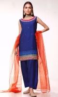 zainab-chottani-intimate-wedding-wear-2021-4